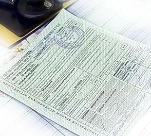 Дизайн деловой документации